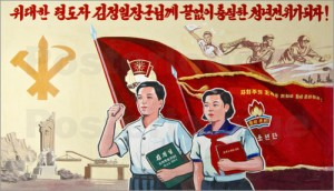 keren-su-communist-propaganda-posters-north-korea-85710